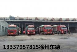 天津轧三钢厂
